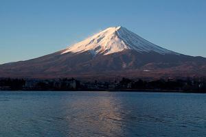 Vulkanen Fuji i Japan